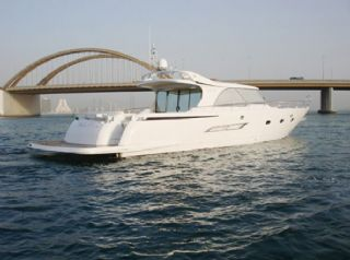 Aldhaen Craft SeaDan 65FT Yacht